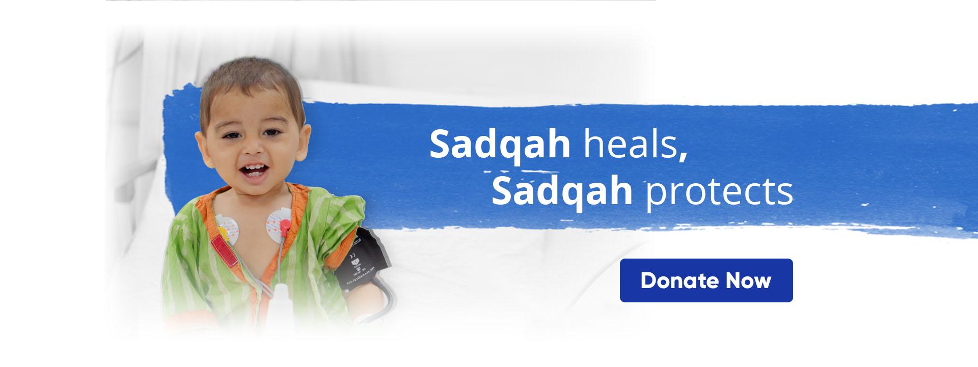 Sadaqah Banner
